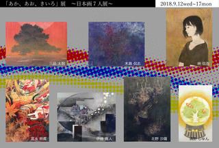 sポストカード絵面.jpg