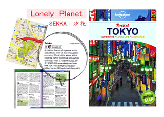 Lonely Planet - web.jpg